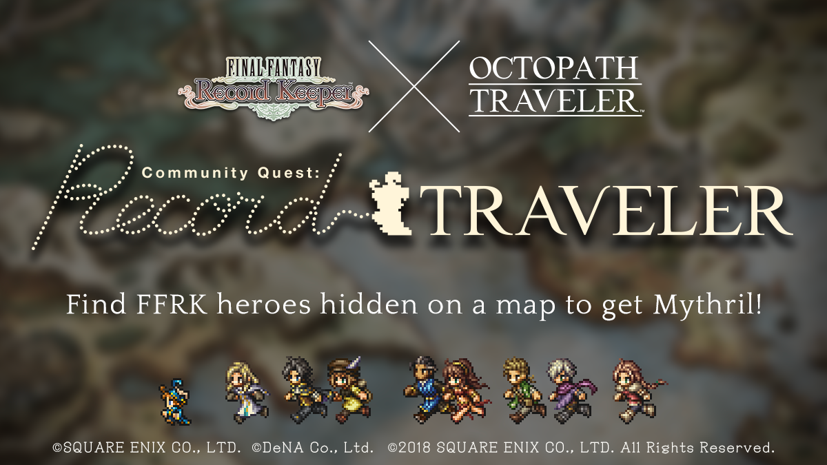 Final Fantasy Record Keeper Octopath Traveler Collab Web Campaign